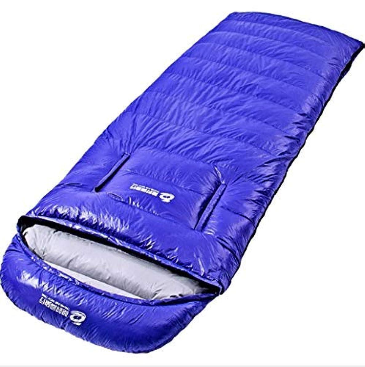アラブサラボ花アイロニーCATRP 寝袋屋外秋と冬の大人の肥厚封筒タイプマルチスタンダードマルチカラーホワイトアヒルダウン、2キロ (色 : 青)