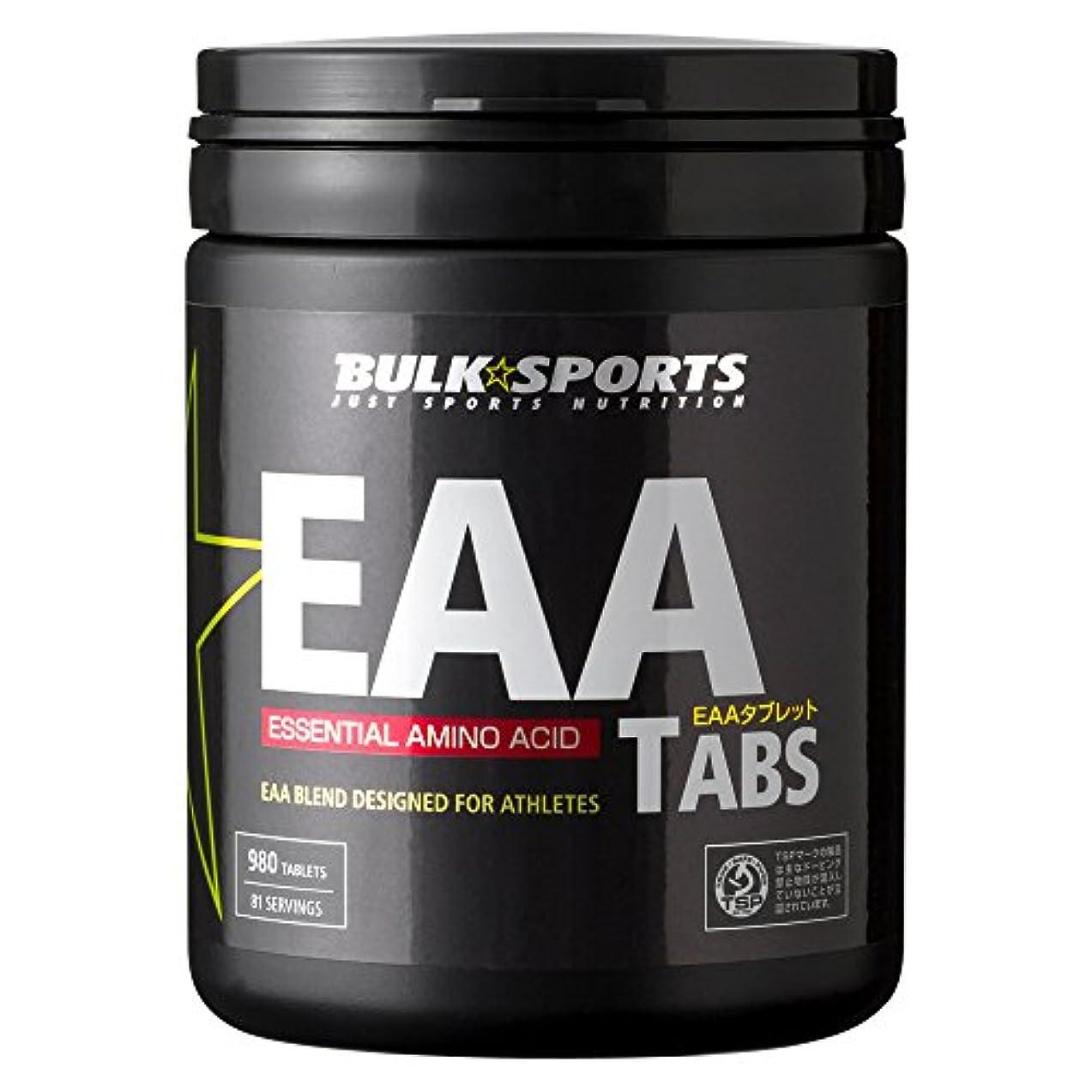 近似引数苗バルクスポーツ アミノ酸 EAAタブレット 980タブレット(81回分)【必須アミノ酸】