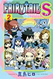 FAIRY TAIL S(2) (週刊少年マガジンコミックス)