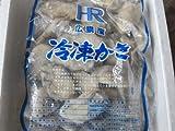 冷凍 かき 広島産 1kg Mサイズ (¥ 1,780)