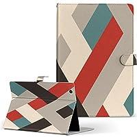igcase Qua tab 01 au kyocera 京セラ キュア タブ タブレット 手帳型 タブレットケース タブレットカバー カバー レザー ケース 手帳タイプ フリップ ダイアリー 二つ折り 直接貼り付けタイプ 008791 クール 模様 シック カラフル