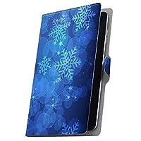 タブレット 手帳型 タブレットケース タブレットカバー カバー レザー ケース 手帳タイプ フリップ ダイアリー 二つ折り 革 雪 結晶 青 001275 Arc 7 rakuten 楽天 Kobo コボ Arc7 arc7-001275-tb
