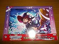 日本インポートThe Most lottery Idolmaster Cinderella Girls Cinderella 's Adventure 。Last One賞視覚化ボード最後1つVer。Mayu佐久間
