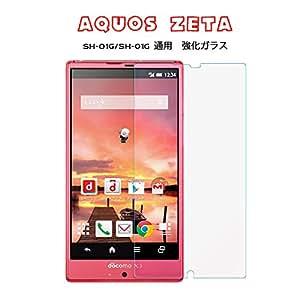 【MOKO】AQUOS ZETA SH-01G SH-02G超薄 強化ガラス製 液晶保護フィルム0.30mm 2.5D 硬度9Hラウンドエッジ加工(9H硬度強化ガラスフィルム)