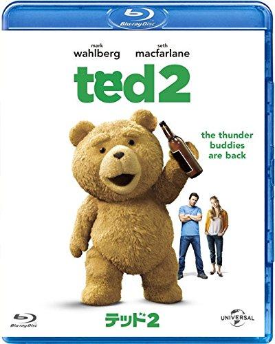 テッド2 [Blu-ray]の詳細を見る