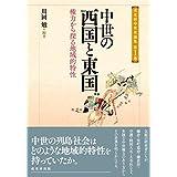 Amazon.co.jp: 川岡 勉: 本