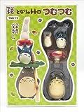 ニューバランス ジャパン Ghibli My Neighbor totoro Tsum Tsum Balance game Figure toy Japan new cute [並行輸入品]