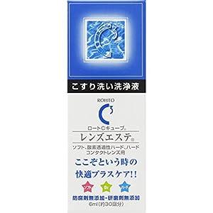 ロートCキューブレンズエステ こすり洗い洗浄液 6ml 約30回分 (コンタクトケア用品)