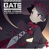 岸田教団&THE 明星ロケッツ /「GATE~それは暁のように~」 <通常盤> CD (1 枚組)