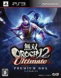 """無双OROCHI 2 Ultimate プレミアムBOX (初回特典 趙雲&石田三成&かぐや """"ハロウィン"""