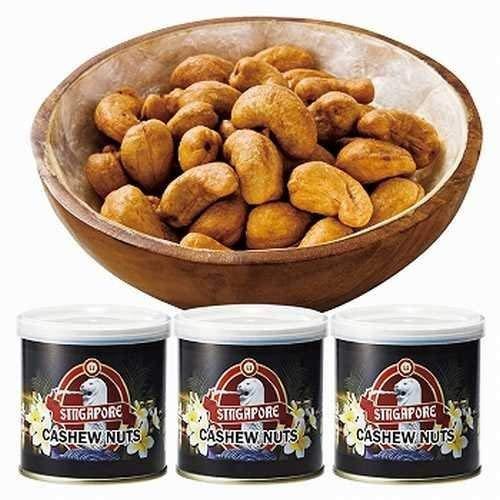 シンガポール 塩味 カシューナッツ 3 (ミニ)缶セット 【シンガポール 海外土産 輸入食品 スナック ナッツ】
