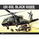 1/32 UH-60L ブラックホーク
