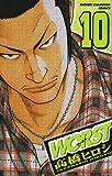 WORST(ワースト) 10 (少年チャンピオン・コミックス)