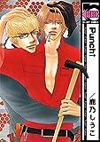 Punch↑ (ビーボーイコミックス)