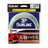 サンライン(SUNLINE) ハリス 大物 2 ナイロン 50m 50号 180lb ブルーグリーン