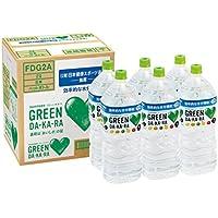 [2CS]サントリー GREEN DA・KA・RA  (2L×6本)×2箱