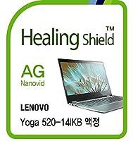 Healingshield スキンシール液晶保護フィルム Anti-Fingerprint Anti-Glare Matte Film for Lenovo Laptop Yoga 520-14IKB