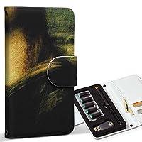 スマコレ ploom TECH プルームテック 専用 レザーケース 手帳型 タバコ ケース カバー 合皮 ケース カバー 収納 プルームケース デザイン 革 写真・風景 クール 人物 絵画 イラスト 003226