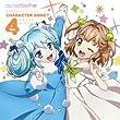 ファンタジスタドール Character Song !! vol.4(カティア、鵜野みこ)