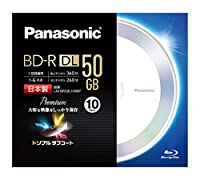 パナソニック 録画用4倍速ブルーレイ片面2層50GB(追記型)10枚 LM-BR50L10WP