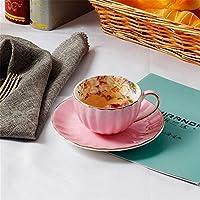 カラフルなボーンチャイナパンプキンコーヒーカップディッシュプノンペンセラミックスーツパンプキンシェイプソーサー (Capacity : 200 300ml, Color : Pink)
