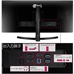 LG モニター ディスプレイ 34UM88C-P 34インチ/ウルトラワイド/IPS 非光沢/HDMI×2、DisplayPort/スピーカー内蔵/高さ調節対応