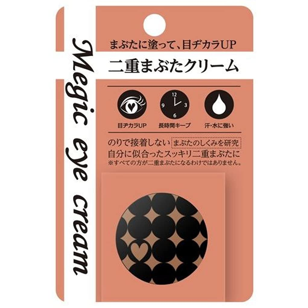 炭素チップアンビエントメジックアイクリーム(ベージュゴールド)