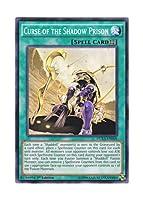 遊戯王 英語版 DUEA-EN060 Curse of the Shadow Prison 影牢の呪縛 (ノーマル) 1st Edition