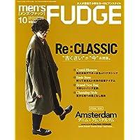 men's FUDGE -メンズ ファッジ- 2017年10月号 Vol.96