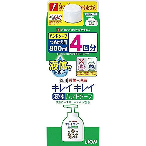 【大容量】キレイキレイ 薬用 液体ハンドソープ 詰め替え 特大 800ml(医薬部外品)