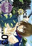 テニスの王子様完全版 Season1 3 (愛蔵版コミックス)