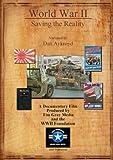 World War II: Saving the Reality [DVD]
