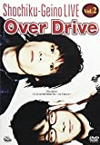 松竹芸能LIVE VOL.2 Over Drive 5th.drive~とぶっ にわ...[DVD]