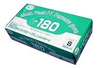 サンフラワー [ケース]No.180 プラスチックグローブ ノンパウダー 100枚×20箱 (S)