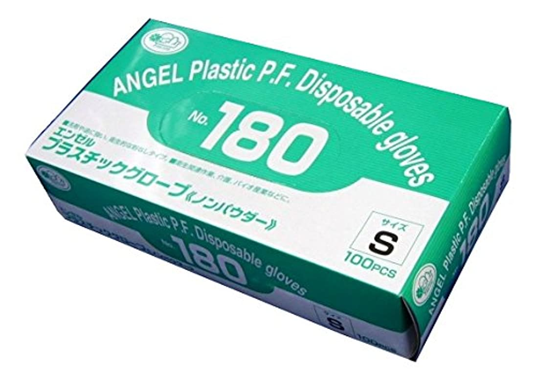 バラエティガソリン群れサンフラワー No.180 プラスチックグローブ ノンパウダー 100枚入り (S)
