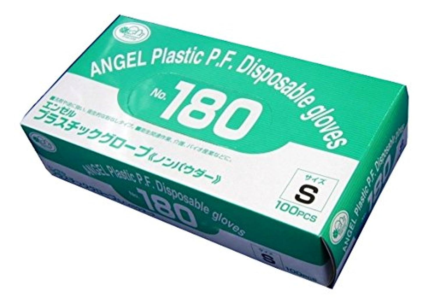 即席裁定引くサンフラワー [ケース]No.180 プラスチックグローブ ノンパウダー 100枚×20箱 (S)