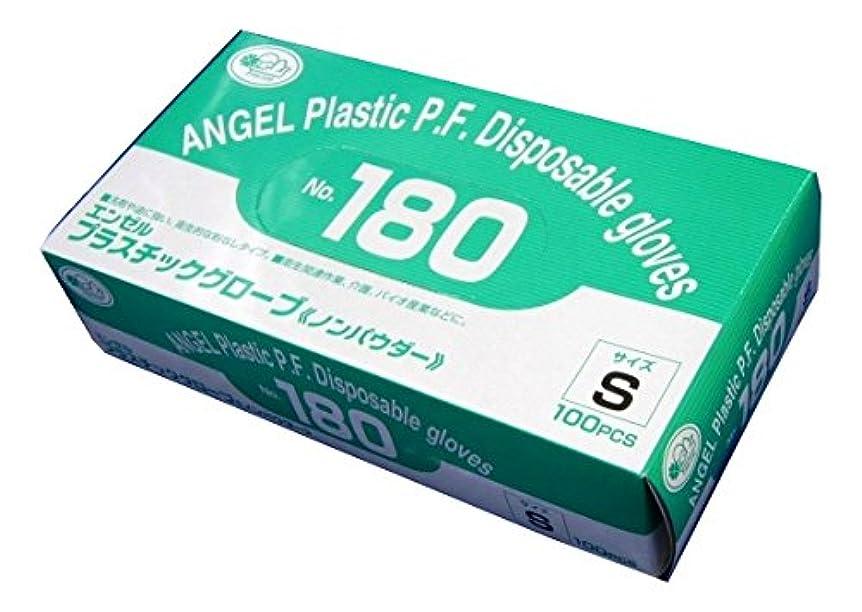 ロースト洗剤根拠サンフラワー No.180 プラスチックグローブ ノンパウダー 100枚入り (S)