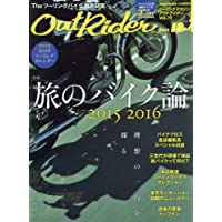 アウトライダー(75) 2015年 12 月号 [雑誌]: ロードライダー 増刊