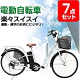 電動自転車【おまかせ景品7点セット】景品 目録 A3パネル付