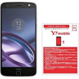 モトローラ スマートフォン Moto Z 64GB ブラック 国内正規代理店 AP3786AE7J4 &ワイモバイル(Y!mobile) マイクロSIM スターターキット