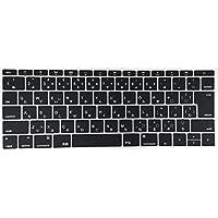 Zaggass. MacBook 12インチRetina日本語 キーボードカバー トラックパッドカバー オリジナルクロス付き 3点セット ブラック