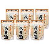 マルクラ 玄米こうじ あま酒 250g×6個 国産 甘酒 米麹 ノンアルコール 発酵食品 発酵飲料