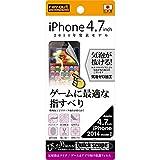 Best iPhoneアプリゲーム - レイ・アウト iPhone6 / iPhone6s フィルム ゲーム&アプリ向け 保護フィルム(アンチグレア) RT-P7F/G1 Review