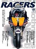 RACERS vol.4 Rothmans NSR Part1(SAN-EI MOOK)