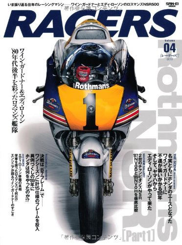 RACERS vol.4 Rothmans NSR Part1(SAN-EI MOOK)の詳細を見る