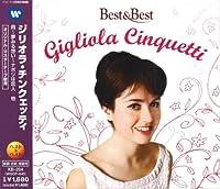 ジリオラ・チンクェッティ ベスト & ベスト KB-204