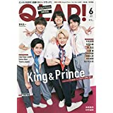 QLAP!(クラップ) 2021年 06 月号 【表紙:King & Prince】 [雑誌]