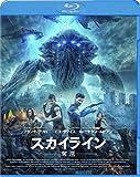 スカイライン-奪還- [Blu-ray]