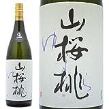 山桜桃 (ゆすら) 純米大吟醸 生 1800ml