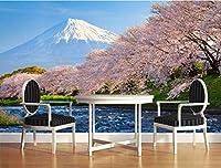 Lcymt 3D壁紙カスタム壁画写真富士山、桜の木の装飾画壁の壁画の壁紙-350X250Cm